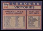 1984 Topps #706   -  Tom Seaver / Fergie Jenkins / Steve Carlton NL Active Win Leaders Back Thumbnail