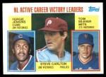 1984 Topps #706   -  Tom Seaver / Fergie Jenkins / Steve Carlton NL Active Win Leaders Front Thumbnail