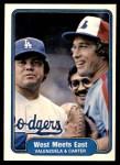 1982 Fleer #635   -  Fernando Valenzuela / Gary Carter West Meets East Front Thumbnail