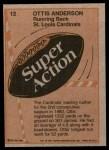 1981 Topps #12  Ottis Anderson  Back Thumbnail
