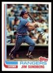 1982 Topps #335  Jim Sundberg  Front Thumbnail