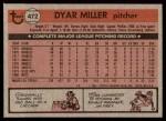 1981 Topps #472  Dyar Miller  Back Thumbnail