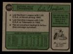 1974 Topps #391  Billy Champion  Back Thumbnail