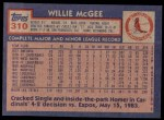 1984 Topps #310  Willie McGee  Back Thumbnail