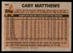 1983 Topps #780  Gary Matthews  Back Thumbnail