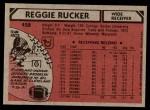 1980 Topps #458  Reggie Rucker  Back Thumbnail