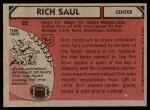1980 Topps #25   -  Rich Saul All-Pro Back Thumbnail