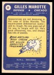 1969 Topps #68  Gilles Marotte  Back Thumbnail