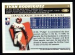 1996 Topps #140  Ivan Rodriguez  Back Thumbnail