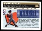 1996 Topps #191  Chris Hoiles  Back Thumbnail