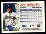 1996 Topps #4  Jeff Bagwell  Back Thumbnail