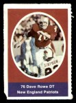 1972 Sunoco Stamps  Dave Rowe  Front Thumbnail