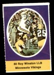 1972 Sunoco Stamps  Roy Winston  Front Thumbnail