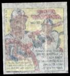 1979 Topps Comics #1  Eddie Murray  Back Thumbnail