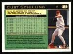 1997 Topps #368  Curt Schilling  Back Thumbnail