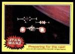 1977 Topps Star Wars #161   Preparing for the raid Front Thumbnail