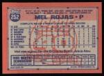 1991 Topps #252  Mel Rojas  Back Thumbnail