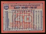 1991 Topps #556  Gary Ward  Back Thumbnail