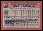 1991 Topps #576  Jeff Kaiser  Back Thumbnail