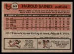 1981 Topps #347  Harold Baines  Back Thumbnail