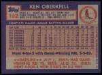 1984 Topps #102  Ken Oberkfell  Back Thumbnail