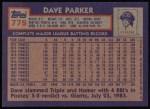1984 Topps #775  Dave Parker  Back Thumbnail