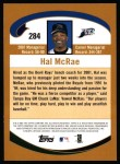 2002 Topps #284  Hal McRae  Back Thumbnail