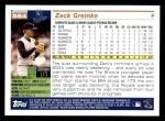 2005 Topps #564  Zack Greinke  Back Thumbnail