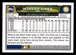 2008 Topps #91  Marcus Giles  Back Thumbnail