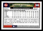 2008 Topps #599  Austin Kearns  Back Thumbnail