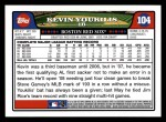 2008 Topps #104  Kevin Youkilis  Back Thumbnail