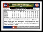 2008 Topps #143  Willie Harris  Back Thumbnail