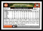 2008 Topps #151  Adam Loewen  Back Thumbnail