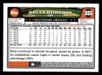 2008 Topps #355  Brian Roberts  Back Thumbnail
