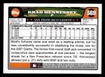 2008 Topps #569  Brad Hennessey  Back Thumbnail