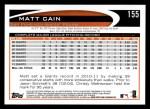 2012 Topps #155  Matt Cain  Back Thumbnail