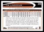2012 Topps #349  Tim Lincecum  Back Thumbnail