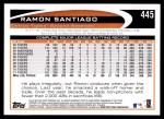 2012 Topps #445  Ramon Santiago  Back Thumbnail