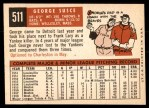 1959 Topps #511  George Susce  Back Thumbnail