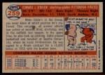 1957 Topps #259  Eddie O'Brien  Back Thumbnail