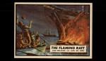 1962 Topps Civil War News #17   The Flaming Raft Front Thumbnail