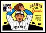 1971 Fleer World Series #20   1922 Giants / Yankees Front Thumbnail