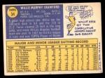 1970 Topps #34  Willie Crawford  Back Thumbnail