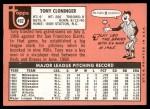 1969 Topps #492  Tony Cloninger  Back Thumbnail
