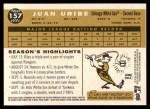 2009 Topps Heritage #157  Juan Uribe  Back Thumbnail