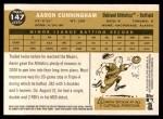 2009 Topps Heritage #147  Aaron Cunningham  Back Thumbnail