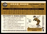 2009 Topps Heritage #149  Adam Dunn  Back Thumbnail