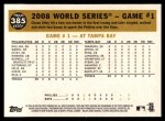 2009 Topps Heritage #385   -  Chase Utley World Series Back Thumbnail