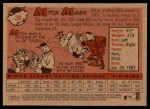 2007 Topps Heritage #39  Mitch Maier  Back Thumbnail