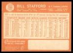1964 Topps #299  Bill Stafford  Back Thumbnail